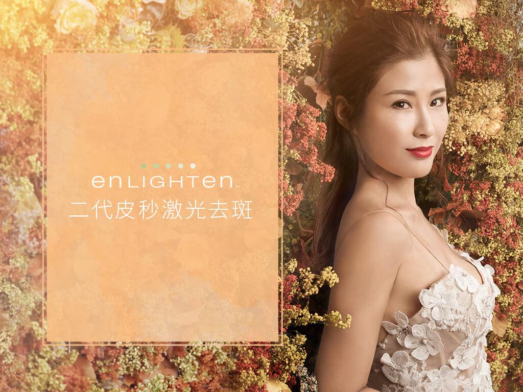 1024768_autumn